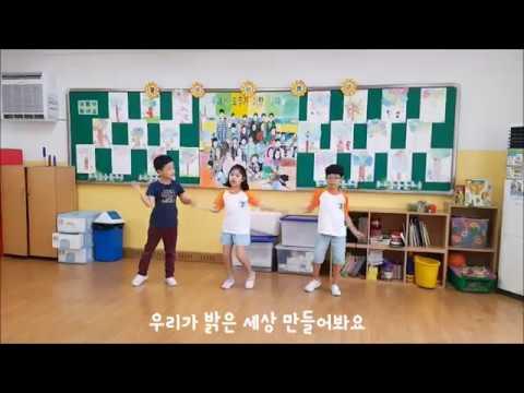 서울양동초등학교