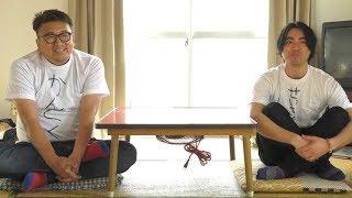 製作総指揮:山田孝之×監督:福田雄一、実写化『聖☆おにいさん』コメント映像