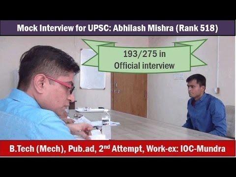 [Mock Interview for UPSC IAS/IPS] Abhilash Mishra (Rank-5/2016 & Rank-518/2014)