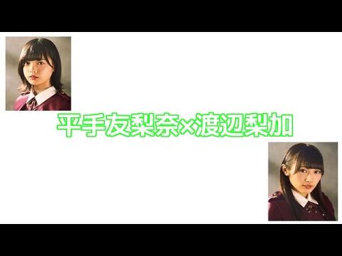 [欅坂46] 鈴本美愉のLINEを誰も返さなかった。。。