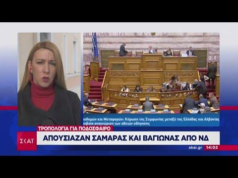 Video - Ικανοποίηση Μαξίμου με τις εξηγήσεις Σαμαρά για την απουσία του από τη Βουλή - Λήξαν το θέμα