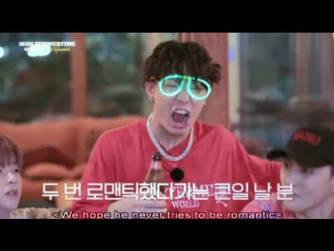 BOBBY Being Himself - Dork, Lovely And Energetic