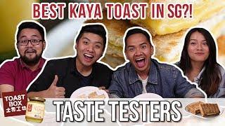 Video BEST KAYA TOAST IN SG | Taste Testers | EP 25 MP3, 3GP, MP4, WEBM, AVI, FLV Agustus 2018