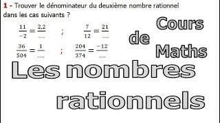 Maths 3ème - Les nombres rationnels Exercice 12