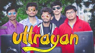 Funny gujarati video || Uttrayan special || Gujju Comedy || Funny Uttarayan || uttarayan songs