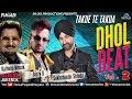 Takue Te Takua   Dhol Beat Vol. 2   Kuldeep Manak, Jazzy B, Sukhshinder Shinda   Punjabi Folk Songs