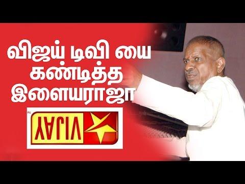 Dont Do it Vijay TV   Ilayaraja Show 21 02 2016 VijayTv Episode Online