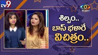 Bigg Boss Telugu: Shilpa Chakravarthy exclusive interview