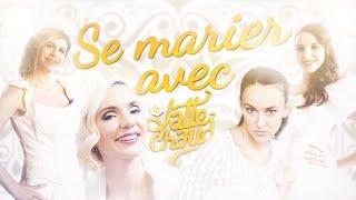 Video Se Marier Avec... - LE LATTE CHAUD MP3, 3GP, MP4, WEBM, AVI, FLV November 2017
