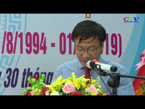 Thị trấn Cam Lộ đón nhận Huân chương Lao động hạng Nhì