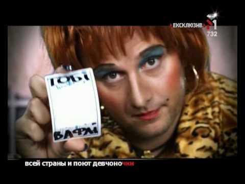 Потап и Настя Каменских - Новый Год