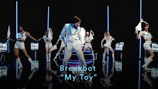 Breakbot My Toy music videos 2016 electronic