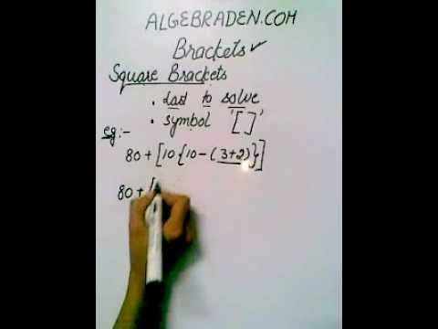 How to solve Square brackets (видео)