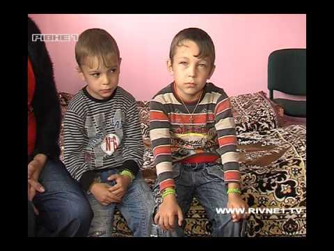 Маленькі переселенці у Рівному почнуть вивчати українську мову [ВІДЕО]