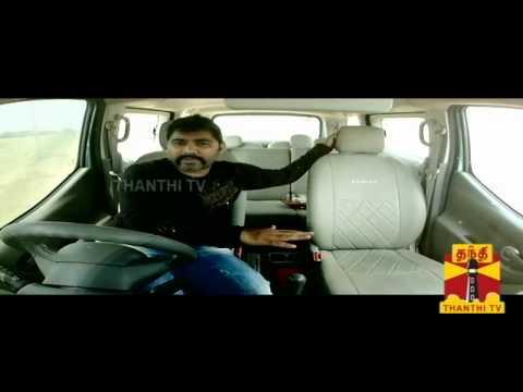 2 3 4 WHEELS DRIVE ON   NISSAN EVALIA REVIEW 06 10 2013 Thanthi TV