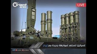 موسكو تنفي نيتها تزويد النظام بصواريخ إس 300 و الدفعة الأخيرة من مهجري دمشق تصل قلعة المضيق