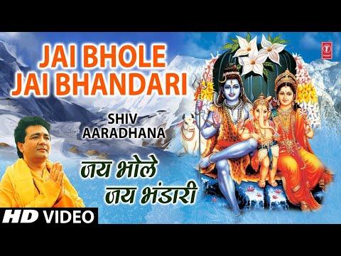 Video Jai Bhole Jai Bhandari Teri Hai Mahima Nyari-Shiv Aradhana By Gulshan Kumar,Suresh Wadkar I Naagmani download in MP3, 3GP, MP4, WEBM, AVI, FLV January 2017