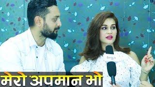 Video Nepal Idol 2 मा के हुँदैछ ? Host रिमा र आशिफबिच प्रेम-झगडा ! Ramailo छ MP3, 3GP, MP4, WEBM, AVI, FLV April 2018