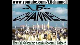 Heesihii gobonimo doonka Soomaali galbeed. 1977