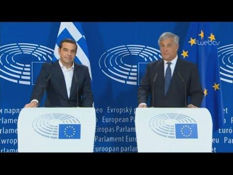 Αλ. Τσίπρας : «Να αλλάξουμε την Ευρώπη του φόβου, σε Ευρώπη της ελπίδας»