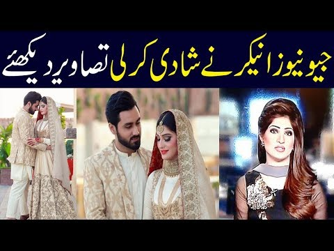 Geo News Anchor Hifza Chaudhry Nikah Pictures | Hifza Chaudrhy Wedding | Hifza Chaudhry Husband