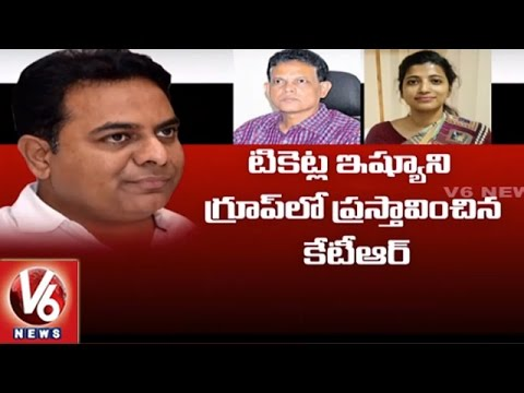 Baahubali Tickets Issue | Minister KTR Says Collector Amrapali Not To Interfere In Small Issues