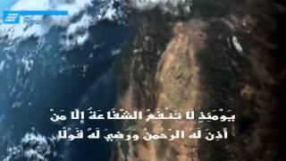 ويسألونك عن الجبال تلاوة مؤثرة ونادرة ش ياسر الدوسري