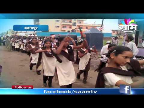 Sarva Jal Abhiyan : Badnapur participates in Jal Dindi| बदनापूरमध्ये सर्व जल अभियानाला पाठींबा
