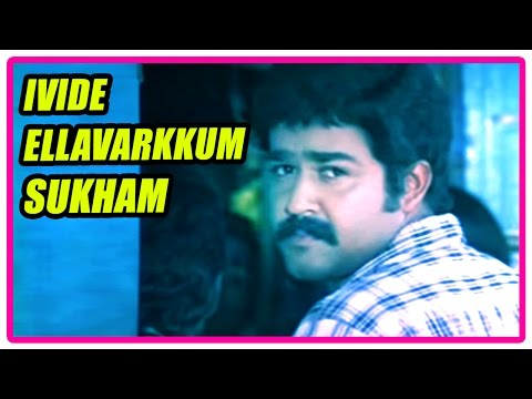 Ivide Ellavarkkum Sukham Movie | Scenes | Mohanlal Fights The Goons | Karthika | Lissy