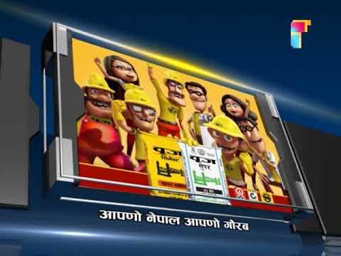 (Apno Nepal Apno Gaurab Episode 325 ...25 minutes.)
