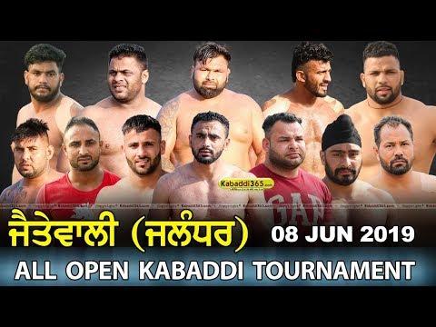 Jaitewali (Jalandhar) All Open Kabaddi Tournament 08 Jun 2019