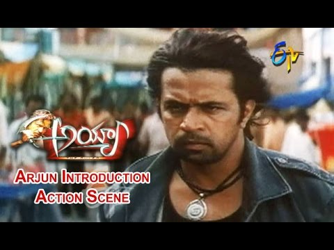 Video Ayya Telugu Movie | Arjun Introduction Action Scene | Arjun | Mallika Kapoor | ETV Cinema download in MP3, 3GP, MP4, WEBM, AVI, FLV January 2017