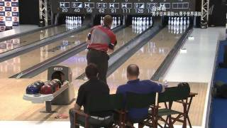 Team Japan Vs Team International Match 2 2012 DHC International Bowling Championship