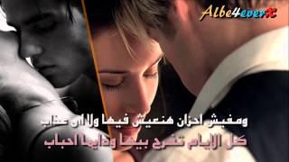 اجمل اغاني 2013  وائل جسار ـ الله على الحب (جديد) Wael Jassar