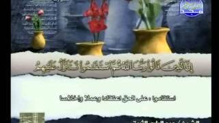 HD الجزء 24 الربعين 7 و 8  : الشيخ عبد الباري الثبيتي