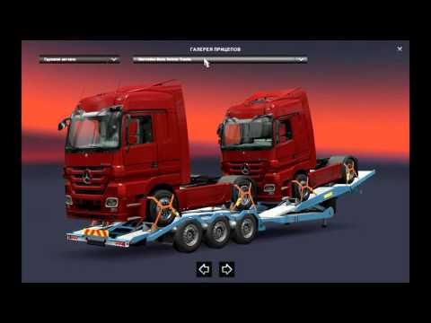 More Truck Transporter v2.0