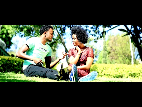 Abel Abera & Hana Asmamaw - Lantika(ላንቲካ) - New Ethiopian Music 2017(Official Video)