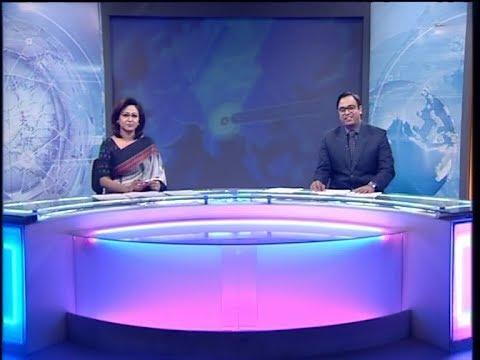 07 PM News | সন্ধ্যা ৭টার সংবাদ | 24 February 2020 || ETV News