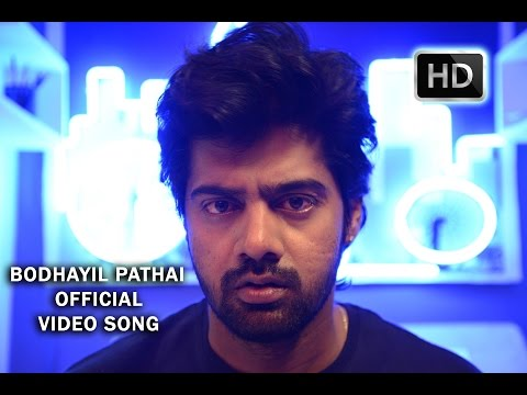 Bodhayil Pathai Marum Official Full Video Song - Sarabham