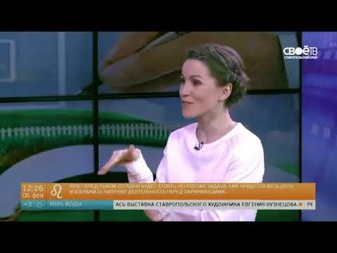 Свое ТВ 06.02.2018 Программа «Полдень», конкурс Суперуправдом-2018