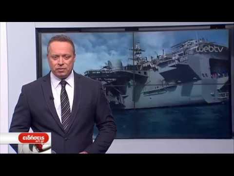 Τίτλοι Ειδήσεων ΕΡΤ3 19.00 | 07/01/2019 | ΕΡΤ