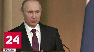 Путин поздравил Генпрокуратуру с 295-летием