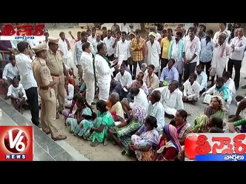 Farmers Demand Compensation For Installing High Tension Poles In Fields | Teenmaar News