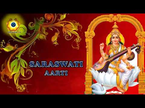 Video Saraswati Aarti..Om Jai Saraswati Mata By Anuradha Paudwal download in MP3, 3GP, MP4, WEBM, AVI, FLV January 2017