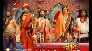Will Arjun succeed in hiding his identity from the Kauravas?