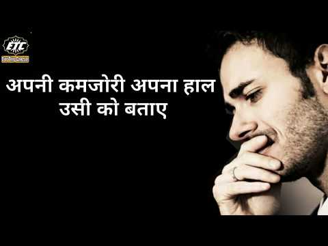 Life quotes - Best Life Changing Motivational Lines Hindi  Life Inspiring Quotes Status Video, ETC Video