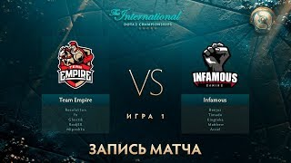 Empire vs Infamous, The International 2017, Групповой Этап, Игра 1
