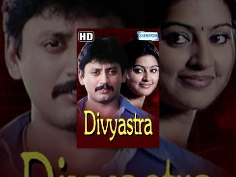 Video Divyashtra - Hindi Dubbed Movie (2008) - Prashant, Sneha -  Popular Dubbed Movies download in MP3, 3GP, MP4, WEBM, AVI, FLV January 2017