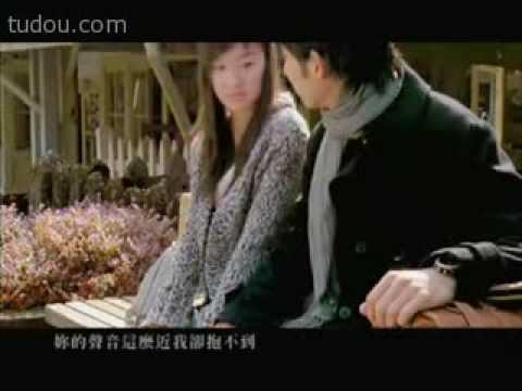 Jay Chou  周杰倫 – Cai Hong 彩虹