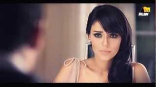 Amina - Ew'a T'oul Lehad /أمينة -  إوعى تقول لحد